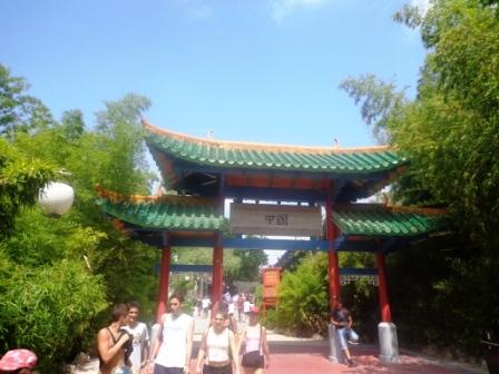 Порт Авентура - аттракционы Китая